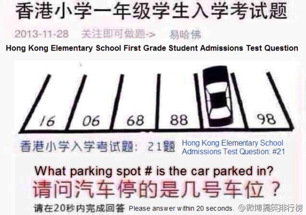 what-parking-space-number-is-the-car-parked-in-english-translation-PnS7